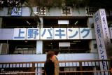 0179 - 160 x 107 [6KB] 上野